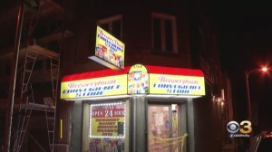 3 Men Wanted For Stealing ATM From Convenience Store In Brewerytown, Philadelphia Police Say