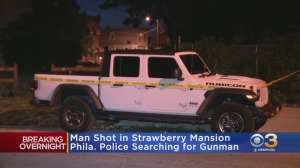 Philadelphia Police: Man Critically Injured After Shot In Strawberry Mansion